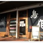 store_01_img_01