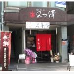 store_02_img_01