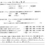 voice_05_img_01_l